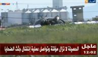 Avión militar con 257 personas se estrella en Argelia
