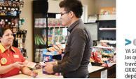 Banco HSBC extiende sus servicios a tiendas Oxxo