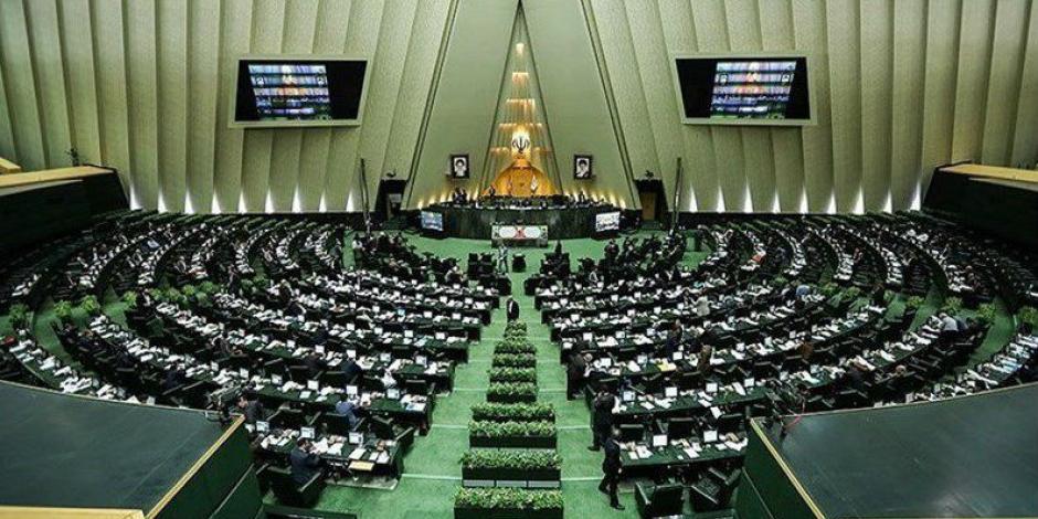 Irán aprueba considerar a militares estadounidenses como terroristas