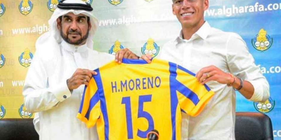 FOTOS: Así fue la presentación de Héctor Moreno con el Al-Gharafa