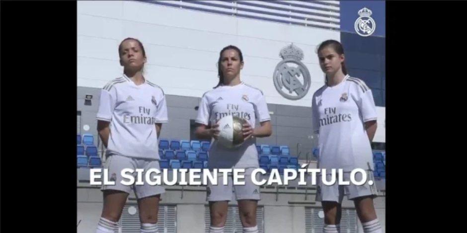 Real Madrid anuncia la creación de su equipo femenil (VIDEO)