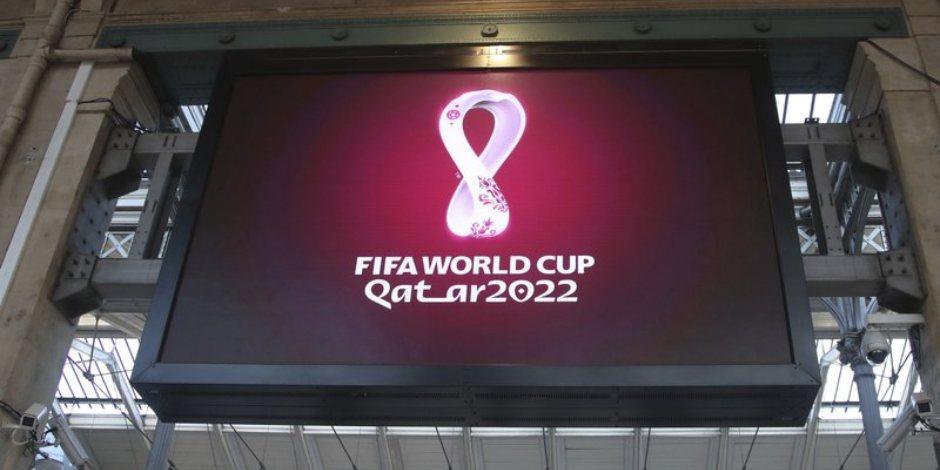 Anuncian calendario del Mundial de Qatar 2020