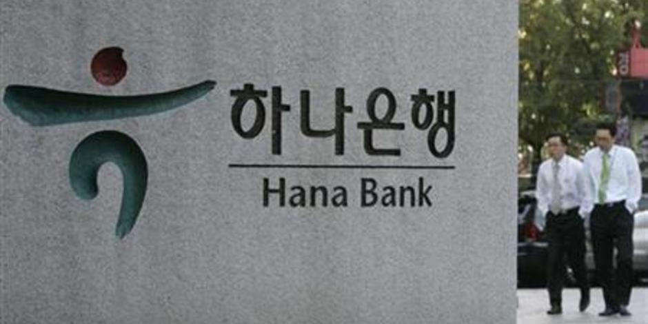 Hana Bank-Corea-Banco-SHCP-reprueba