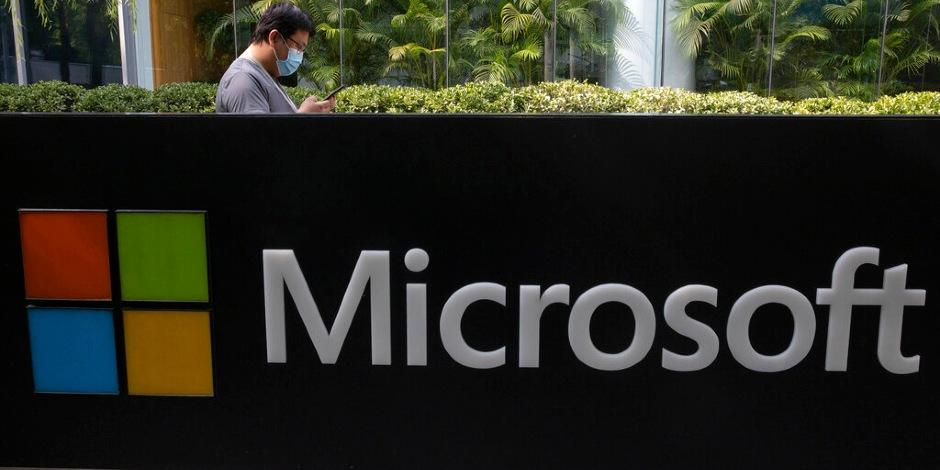 Microsoft-5G-