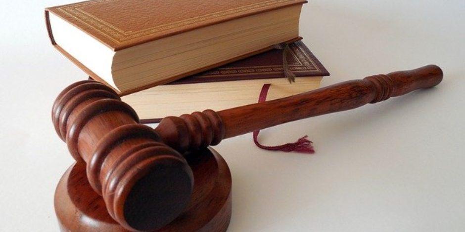 leyes-constitución-modificar