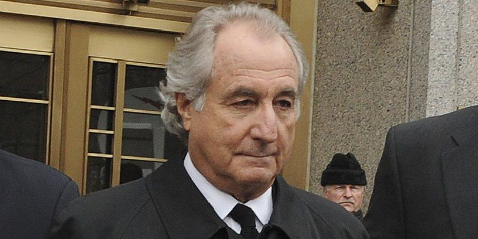 Bernie Madoff-ponzi-ap