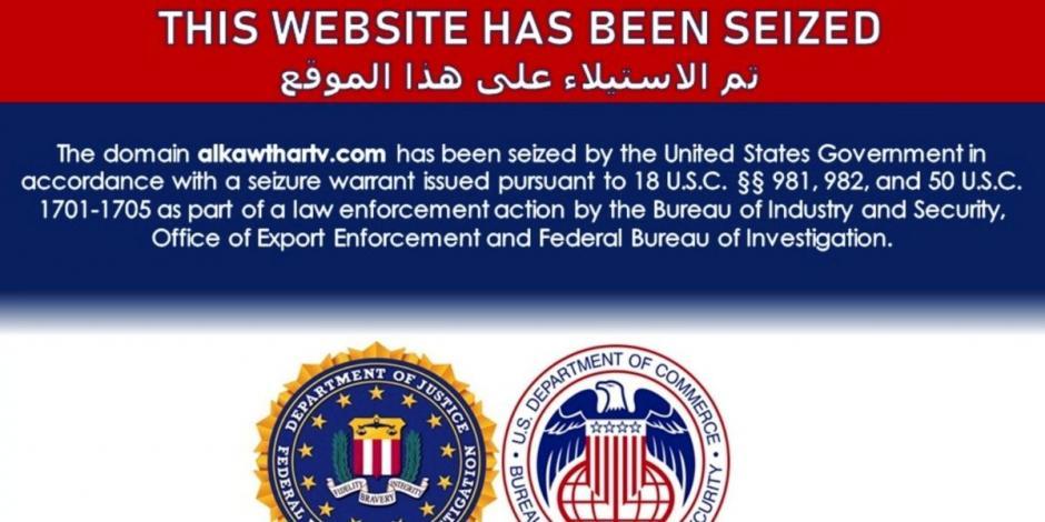 El sitio web de la televisión Al Masirah se ve con un aviso que apareció en varios sitios web afiliados a Irán diciendo que habían sido incautados por el gobierno de los Estados Unidos.